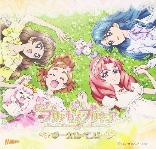 プリンセスプリキュア ED2の歌詞ナビ 夢は未来への道 キュアスカーレットVer.